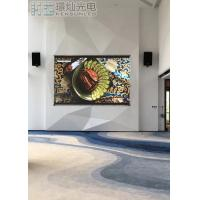 Buy cheap High Refresh Rental LED Displays , Slim 480x480mm Cabient P2.5 SMD LED Display Stage product