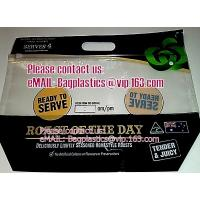 Buy cheap generic zip lock bags, Chicken Bag, Rotisserie Chicken Bags, Microwave Grilled Chicken bag from wholesalers