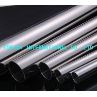 Buy cheap ASTM A688 Seamless and Welded Austenitic Stainless Steel Feedwater Heater Tube from wholesalers