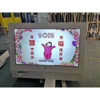 Buy cheap 110-240V 65 Inch Outdoor Digital Sign Boards , Wall Mounted Digital Signage Wifi from wholesalers