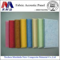 Buy cheap Interior Fiberglass Decorative Sound Absorbing Panels from wholesalers