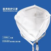 Buy cheap Surgical disposable facemask medical 3 layers medical facemask light blue/snow product
