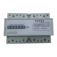 Buy cheap Small Volume Accuracy Class1.0 3 Phase Electricity Meter 35mm Din Rail With Counter 6 Display from wholesalers