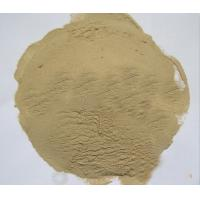 Buy cheap Plant Growth Regulator Amino Acid Organic Fertilizer For Agricultural Crops from wholesalers