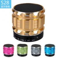 Buy cheap S28 Portable Mini Bluetooth Speaker Wireless Hands Free Speaker Support SD Card from wholesalers