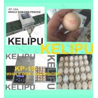 Buy cheap High - Efficiency Egg Inkjet Coding Printer With 2mm - 9mm Printing Word Height from wholesalers