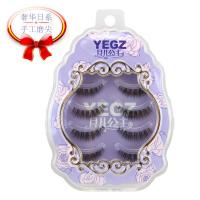 Buy cheap Brown Plastic Transparent Stem 100% Hand Made Fiber Hair False Eyelash from wholesalers