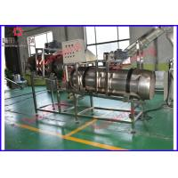 Buy cheap Commercial Floating Fish Feed Extruder , Large Capacity Fish Feed Pellet Machine from wholesalers