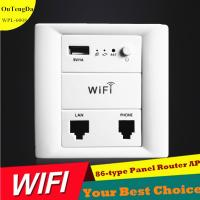 Buy cheap 300Mbps in wall wireless / wifi router easy install on wall socket hole support USB charge from wholesalers
