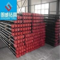 Buy cheap 2 7/8'' Water Well Drill Pipe for Sale from wholesalers