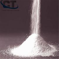 Buy cheap 600-1250Mesh SiO2:>99%  Silica Powder Is Used In Epoxy Floor Good Liquidity from wholesalers