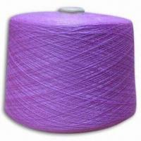 Buy cheap Merino Wool Yarn with 1 to 50nm Wavelength, Customized Specifications are Accepted from wholesalers
