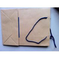 Buy cheap Kraft Paper Bags Printing With Nylon Handle , Shopping Bag Printing With Logo from wholesalers