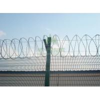 Buy cheap High security fence from wholesalers
