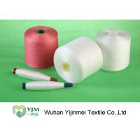 Buy cheap Tenacious Ring Spun Polyester Yarn , Different Customized Colors Available product