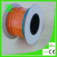 Buy cheap underfloor heating cable from wholesalers