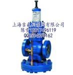 Buy cheap DP27 pressure reducing valve from wholesalers