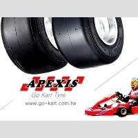 Buy cheap Go Kart Tire from wholesalers