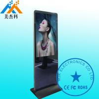 Buy cheap Android Interactive Magic Mirror Display / WIFI Digital Mirror Advertising from wholesalers