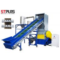 Buy cheap CE Waste 160KW Plastic Bottle Crushing Machine from wholesalers