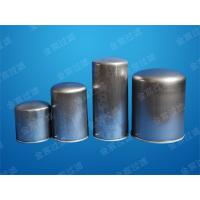 Buy cheap RefComp screw refrigeration compressor oil filter 502830/303671 from wholesalers