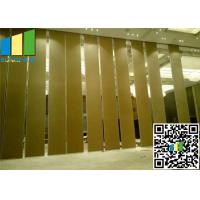 Buy cheap Banquet Hall  Lightweight Removable Partition Panel Foldable And Sliding from wholesalers