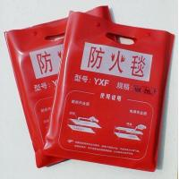 Buy cheap 1x1m Fire Blanket product