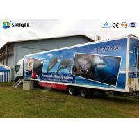 Buy cheap 7D Mobile car cinema with motion chair and more special effects from wholesalers