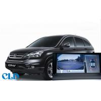 Buy cheap 360° Remote Control Car Reverse Parking System with High Definition Cameras, IP67, Bird View Parking System product