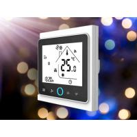 Buy cheap Wall Mounted Programmable Fan Coil Thermostat Wired Controller Custom Housing from wholesalers