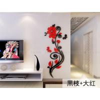 Buy cheap high quality home decorations removable rose wall stickers/wall decals/art prints/adhesive wall decals from wholesalers