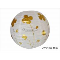 Buy cheap Anniversary Ceremony 12 Inch Round Paper Lanterns With Hot Foil Gold Flowers from wholesalers