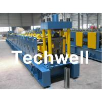 Buy cheap Sigma Profile S18 Sigma Post Guardrail Forming Machine With 36# H Steel Machine Base from wholesalers