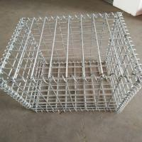 Buy cheap Square / Oblong Hole Galvanized Gabion Box , Welded Gabion Wall Cages 1 X 1 X 1 M from wholesalers