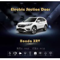 Buy cheap Honda XRV Soft - Closing Car Door Accessories Intelligent Door Environmental Reliability from wholesalers
