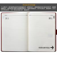 Buy cheap Hardcover A4 leather imprint journal notebook from wholesalers