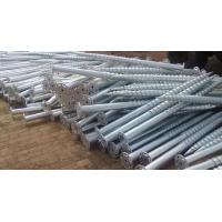 Buy cheap Ground Screw sales@wanyoumaterial.com from wholesalers