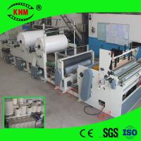 Buy cheap Bath tissue roll two stand machine for bathroom tissue production from wholesalers