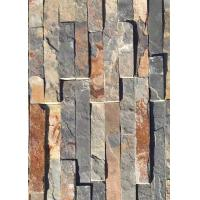 Buy cheap Culture stone natural slate sawn cut split China 30x30cm 40x25cm 60x25cm from wholesalers