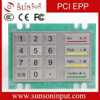 Buy cheap ATM and payment kiosk PCI Encryption PIN Pad, Wincor V5 V6 EPP from wholesalers