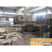Buy cheap 3-In-1 Monoblock And Bottle , Filling And Capping , Drinking Water Filling Machines from wholesalers