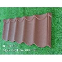 Buy cheap Factory supply low price wind resistance stone coated metal roofing tile step tile with 50 year warranty for sale from wholesalers