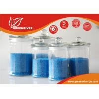 Buy cheap Metaldehyde Molluscicide Products For snail / slug , CAS 108-62-3 from wholesalers