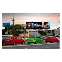 Buy cheap P16 Square Outdoor Roadside Billboard Advertising LED Display , 256mm × 256mm from wholesalers