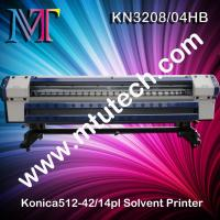 Buy cheap Konica head Large Format Plotter 1440dpi 3.2m width from wholesalers