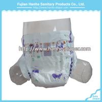 Buy cheap Soft Clothlike Disposable Best Star Baby Diapers in Bales from wholesalers