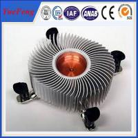 Buy cheap aluminum extrusion profile for radiators, supply aluminum radiator extrusion, OEM aluminum from wholesalers