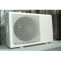 China New Arrival and Hot Sale Mini Air Conditioner / Mosquito Net Air Conditioner on sale