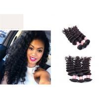 Virgin Double Drawn Hair Extensions Virgin Peruvian Deep Wave Hair Bundles