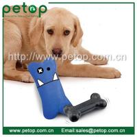 Buy cheap Dog Bone Shape Doggie Plush Dog Toy with Bouncer from wholesalers